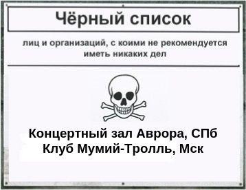 НОМ Музыкальный Коллектив
